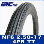 即納 IRC製 タイヤ NF6 2.50-17 4PR TT 純正採用 ホンダ HONDA スーパーカブ90 フロントタイヤ