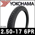 あすつく【強化タイヤ!!】YOKOHAMA製 R100 2.50-17 6PR チューブタイプ HONDA ホンダ スーパーカブ  プレスカブ ベンリィ リアタイヤ 後輪タイヤ