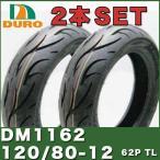 [2本セット] HONDA APE50 / APE100【前後タイヤセット】DURO製タイヤ DM1162 120/80-12 ダンロップ OEM  ロードタイヤ】