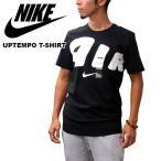 NIKE UPTEMPO T-SHIRT ナイキ モアテン Tシャツ AIRロゴ モアアップテンポ 黒