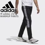 アディダス ジャージ下 トレーニングパンツ adidas FK