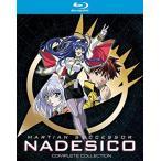 機動戦艦ナデシコ ブルーレイ+DVDセット【Blu-ray】 北米版