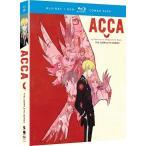 ACCA13区監察課 ブルーレイ+DVDセット【Blu-ray】 北米版