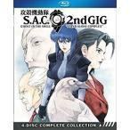 攻殻機動隊 STAND ALONE COMPLEX 2nd GIG ブルーレイ【Blu-ray】 北米版