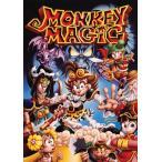 モンキー・マジック 【DVD】 北米版