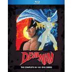 デビルマン OVA ブルーレイ【Blu-ray】 北米版
