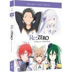 Re:ゼロから始める異世界生活 第1期 ブルーレイ+DVDセット【Blu-ray】