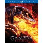 送料無料  ガメラ トリロジー 平成版ガメラ映画3部作収録 ブルーレイ BOX Blu-ray 北米版