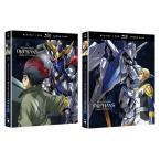 機動戦士ガンダム 鉄血のオルフェンズ 第2期 全25話コンボパック ブルーレイ+DVDセット【Blu-ray】
