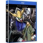 機動戦士ガンダム 鉄血のオルフェンズ 第1期 全25話BOXセット 新盤 ブルーレイ【Blu-ray】