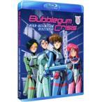 バブルガムクライシス  OVA全8話BOXセット ブルーレイ【Blu-ray】