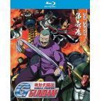 機動武闘伝Gガンダム コレクション1 1-24話BOXセット ブルーレイ【Blu-ray】