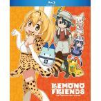 けものフレンズ 第1期 全12話BOXセット フルHD ブルーレイ Blu-ray