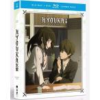 氷菓 Blu-ray 第12話-第22話 BD-BOX 送料無料