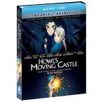ハウルの動く城 ブルーレイ blu-ray DVD 宮崎駿 ジブリ 北米