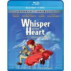 耳をすませば ブルーレイ Blu-ray DVD 宮崎駿 ジブリ 北米