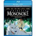 送料無料 もののけ姫 宮崎駿 ジブリの名作 お得なブルーレイ BD&DVD コンボボックス 北米版
