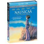 送料無料 風の谷のナウシカ 宮崎駿 ジブリの名作 お得なブルーレイ BD&DVD コンボボックス 北米版
