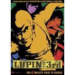 ルパン三世 第1期 ファースト DVD-BOX 全話収録