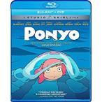 崖の上のポニョ ブルーレイ Blu-ray DVD 宮崎駿 ジブリ 北米