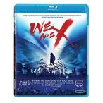 WE ARE X アメリカ版Blu-ray X JAPANの封印された歴史を描くハリウッドのドキュメンタリー映画