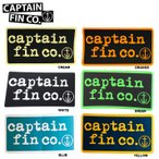 CAPTAIN FIN キャプテンフィン ステッカー STICKER DM便送料無料!※ポスト投函の為代引き不可