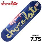 スケボー デッキ Chocolate チョコレート チョコ スケートボード Vincent Alvarez Original Chunk 15 Deck 7.75 ストリート デッキテープ付