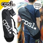 CPSL PACKABLE BAG BLACK カプセル スケートボードバック パッカブル スケートボードケース スケボー ケース スケート バッグ