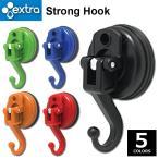 ウェットスーツ カー用品 フック ハンガー EXTRA エクストラ Strong Hook ストロングフック サーフィングッズ サーフィン マリンスポーツ アウトドア