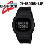 ショッピングShock 【G-SHOCK】Gショック 腕時計  カシオ CASIO 日本正規品 DW-5600BB-1JF ブラック/ブラック  メンズ/レディース/腕時計 耐衝撃構造/無機ガラス/20気圧防水