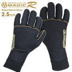 ショッピングサーフ 【MAGIC】3mm ROYAL GLOVE マジック サーフグローブ 信頼のMADE IN JAPAN 20%OFF
