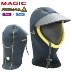 MAGIC マジック サーフキャップ 3×5mm ROYAL CAP1 2020モデル  ロイヤル キャップ1  ヘッドキャップ MADE IN JAPAN 日本製 サーフィン サーフボード 送料無料!