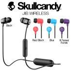 Skullcandy スカルキャンディ イヤホン ワイヤレス JIB WIRELESS Bluetooth 日本正規品 保証書付 iPhone8/iPhoneX対応