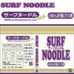 【SURF FOOD】 サーフィンDVD  SURF FOODの新シリーズ SURF NOODLE VOL.4「サーフヌードルvol.4」 小池さん京丹後へ行くの巻感動の最終回。 DM便送料無料!