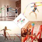 10本 ダンスリボン 長さ2m 新体操リボンセット 子供の専用スポーツ用具 体操専用 遊び 10カラー
