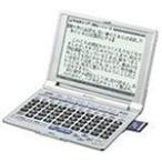シャープ 電子辞書 PW-A8050 (27コンテンツ, 多辞書モデル, 50音キー辞書)