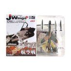 【5A】 カフェレオ 1/144 J-Wings監修 ミリタリーエアクラフト Vol.3 ベトナム航空戦 F-105G 388TFW 17WWS 米