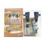 【1A】 エフトイズ 1/144 双発機コレクション Vol.4 ブリストル ボーファイターMk.X イギリス空軍 沿岸航空軍団 第144中隊 単品