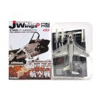 【2A】 カフェレオ 1/144 J-Wings監修 ミリタリーエアクラフト Vol.3 ベトナム航空戦 A-6A VA-115 Arabs 単品