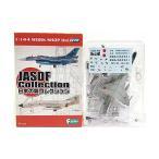 【3A】 エフトイズ F-TOYS 1/144 日本の翼コレクション Vol.1 T-2 後期型 第4航空団 第21飛行隊 宮城県 松島基地 (2