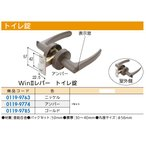 室内ドアのノブをレバーハンドルへの交換セット、表示(トイレ)錠  BS50タイプ