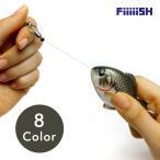FiiiiiSH / FISH REEL フィッシュリール キーホルダー キーリング リール 鍵 伸びる カラビナ 魚 釣り ルアー