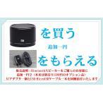 Bluetooth ブルートゥース スピーカー ワイヤレス ステレオ ワイヤレスポータブル スピーカー スマートフォン 充電器 ACアダプタ MicroUSBケーブル 5V 1A