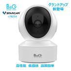 ネットワークカメラ ベビーモニター 防犯カメラ  WEBカメラ IPカメラ ペットカメラ 介護カメラ  スマホ タブレ ット PC対応 ワイヤレス対応 日本語対応