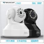 防犯カメラ 録画機能付き ワイヤレス対応 ネットワークカメラ ベビーモニター WEBカメラ 100万画素 日本語表示 スマートフォン タブレット対応 大人気