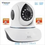 防犯カメラ   ネットワークカメラ  録画可  ペットモニター  高画質  暗視機能 通話可 簡単設定 ペット監視カメラ 100万画素 MIcroSDカード録画可