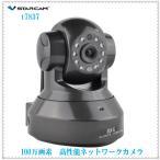 ネットワークカメラ ベビーモニター 防犯IPカメラ 100万画素 日本語対応 遠隔操作 動体検知 赤外線暗視iPhone iPad スマホ タブレットPC対応 セキュリティー