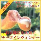 天然腸国産豚肉の粗挽きウィンナーソーセージです  1パック約200g   賞味期限 約15日  ナチュラルチーズがたっぷり入...