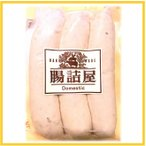 天然腸 国産 豚肉 の シンプル な 粗挽き 焼きソーセージ です おすすめ品  1パック約240g   賞味期限 約10日  無塩...