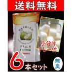 ココナッツオイル ナチュレオ 6本 送料無料 無臭 糖質オフ ダイエット 912g 食用 天然 100% レシピ有り活用法と小分けトレープレゼント 残り1個 生活科学